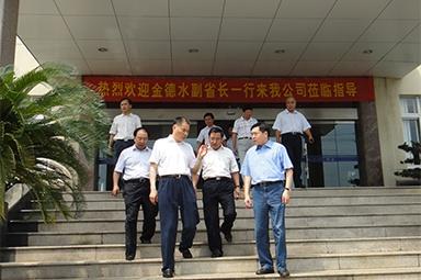 2010年8月28日,时任浙江省副省长金德水一行来公司莅临指导